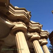 Park Güell - Columms Under Seating